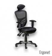 managerial_ergonet_highback